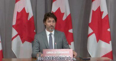 加拿大总理贾斯廷特鲁多JustinTrudeau:面对疫情挑战,政府力挺国民