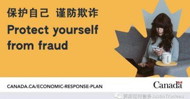 如果您最近收到自称Service Canada电话,请谨防诈骗勿分享个人信息