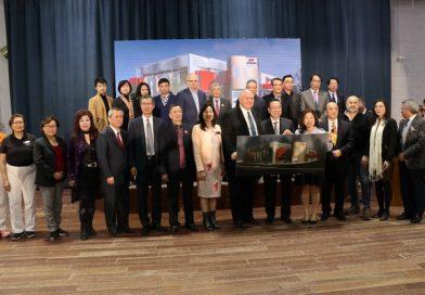 加拿大华人乒乓球协会新球馆即将动工