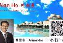 """万锦市府邀请民众参加""""北万锦市未来城区""""规划公共开放日"""